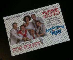 Klik på billedet og bestil din billet til Sommerrevyen.